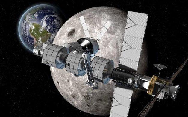 lunar-gateway